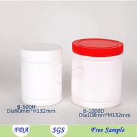500ml wide mouth round white hdpe plastic bottle with Lid package protein powder jar